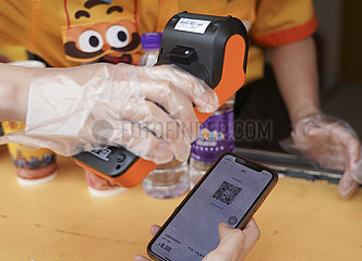 CHINA-PEKING digitale Währung (CN)