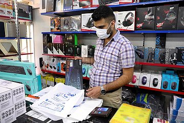 IRAQ-BAGHDAD-ONLINE SHOPPING AGENTS-CHINESE E-COMMERCE GIANTS