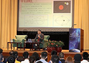 CHINA-HONG KONG-AEROSPACE SCIENTISTS-LECTURES (CN)