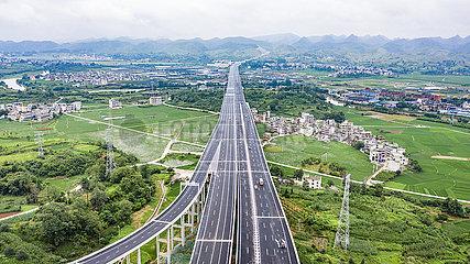 CHINA-GUIZHOU-Duyun-Anshun EXPRESSWAY-OPERATION (CN)