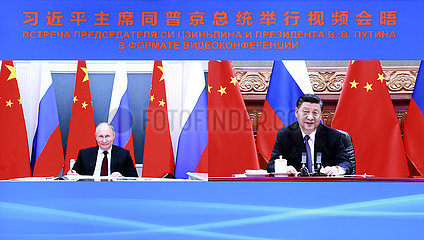 CHINA-RUSSIA-XI jinping-PUTIN-Talk (CN)