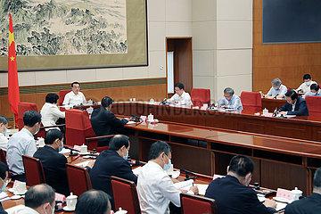 CHINA-BEIJING-LI KEQIANG-REVITALIZING OLD INDUSTRIAL BASES-MEETING (CN)