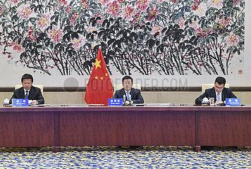 CHINA-BEIJING-ZHAO KEZHI-PAKISTAN-VIRTUAL CONVERSATION (CN)