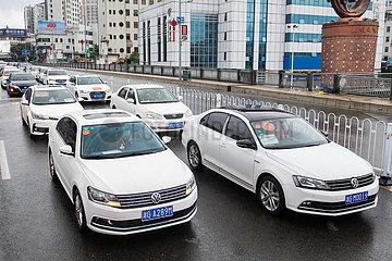China-Hunan-Zhangjiajie-Wiedereröffnung (CN)