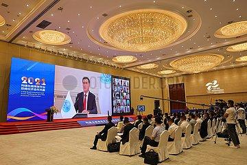China-Xinjiang-Eurasia Commodity Online Expo (CN)