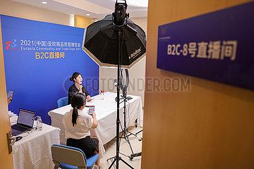 China-Xinjiang-Eurasia Commodity Online Expo (CN) China-Xinjiang-Eurasia Commodity Online Expo (CN)