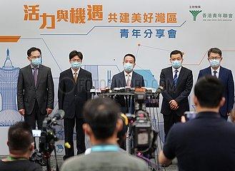 China-Hong-Kong-Fünf-Jahres-Entwicklungsplan (CN)