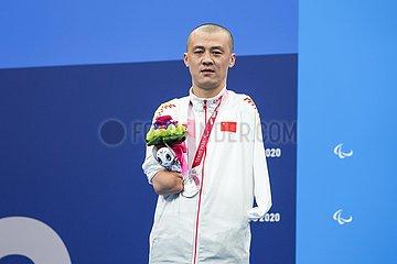 (Tokyo2020) Japan-Tokyo-Paralympics-Schwimmmänner 50m Butterfly S6-Finale