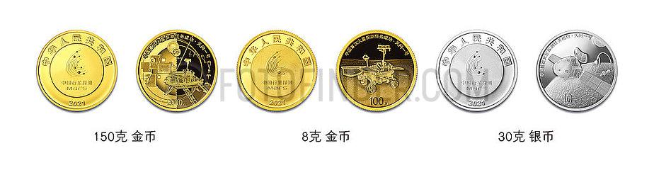 (Eyesmschaft) China-Peking-Mars Rover Zhurong-100 Tage (CN)
