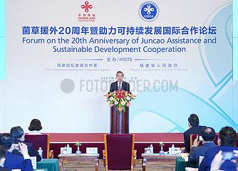 China-Peking-Forum-XI-Jinping-Glückwunsch-Brief (CN)