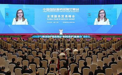 China-Peking-Ciftis-Gipfel (CN)