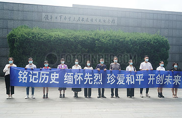 China-Jiangsu-Nanjing-Gemenken (CN)