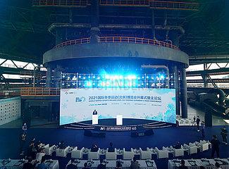 China-Peking-Winter-Sport-Expo (CN)
