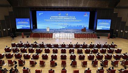 China-Beijing-Big-Daten für ein nachhaltiges Entwicklungsforum (CN)