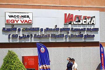 Ägypten-Gizeh-chinesische Sinovac-Impfstoffproduktion