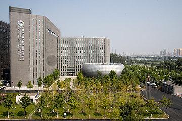 China-Beijing-SDGs-Big Data-Research Center (CN)