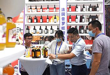 China-Guangxi-Nanning-ASEAN-EXPO (CN)