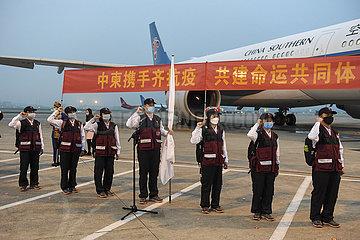 China-ASEAN-Zusammenarbeit (CN)