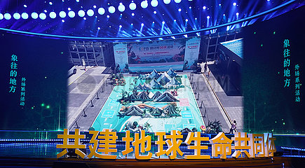 # China-yunnan-kunming-cop15-präparation (cn)