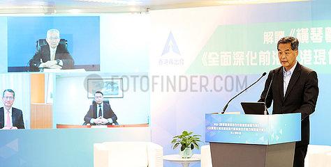 China-Hong Kong-Macao-New Plans-Seminar (CN)