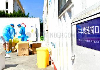 China-Fujian-Covid-19-PCR-Labor (CN) China-Fujian-Covid-19-PCR-Labor (CN) China-Fujian-Covid-19-PCR-Labor (CN)