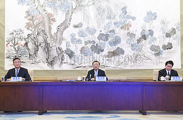 China-Beijing-Yang Jiechi-U.S.-Party-Dialog
