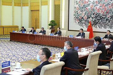 China-Beijing-Guo Shengkun-Vietnam-Meeting (CN)