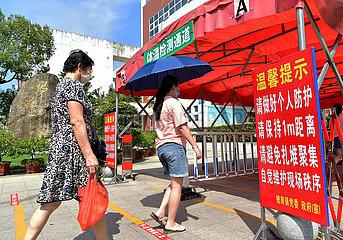 CHINA-FUJIAN-XIANYOU-COVID-19-TESTING (CN)