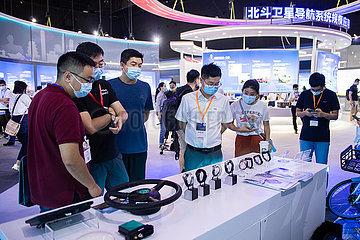 China-Hunan-Changsha-Int'l Summit-BDS-Anwendungen (CN)