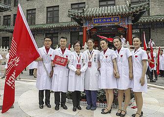 China-Beijing-pumch-hundertjährige Feier (CN)