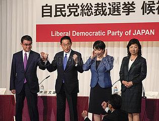 JAPAN-TOKYO-LDP-CANDIDATES-LEADERSHIP ELECTION
