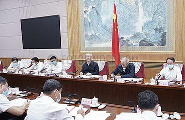 CHINA-BEIJING-LIU HE-ZGC FORUM-MEETING (CN)