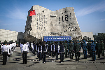 Xinhua Schlagzeilen: Frieden  der als China geschätzt wurde  erinnert an den Krieg gegen japanische Eindringlinge