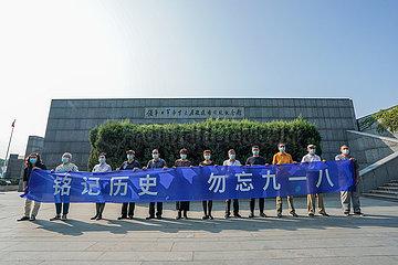 China-Jiangsu-Nanjing-Massaker-Gedenken (CN)