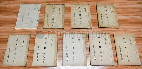 China-Jiangsu-Nanjing-Massaker-Beweise (CN)