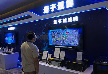 CHINA-ANHUI-HEFEI-QUANTUM INDUSTRY CONFERENCE (CN)