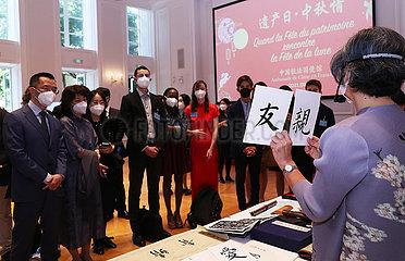 Frankreich-Paris-chinesisches Embassy-Mid-Autumn Festival