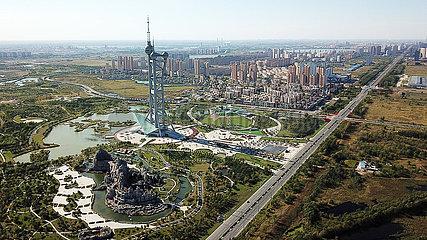 China-Heilongjiang-Daqing-Luftbild (CN)
