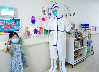 CHINA-FUJIAN-PUTIAN-COVID-19-CHILD PATIENTS-MID-AUTUMN FESTIVAL (CN)