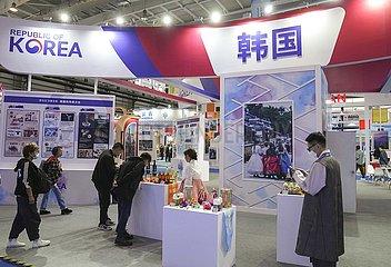 China-Jilin-Changchun-China-Northeast Asia Expo-Open (CN)