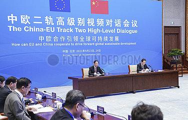 China-Beijing-Liu Qibao-EU-Treffen (CN)