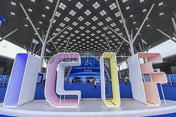 China-Guangdong-Shenzhen-ICIF-offen (CN)