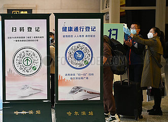 CHINA-HEILONGJIANG-HARBIN-COVID-19-PREVENTION AND CONTROL (CN)