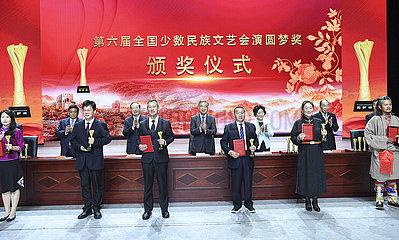 CHINA-BEIJING-WANG YANG-ETHNIC MINORITY ART FESTIVAL-CLOSING (CN)