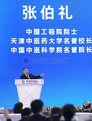 China-Beijing-ZGC Forum-Plenar-Treffen (CN)