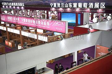 China-Ningxia-yinchuan-ciwcte (CN)
