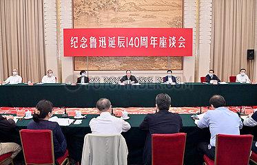 CHINA-BEIJNG-HUANG KUNMING-SYMPOSIUM (CN)