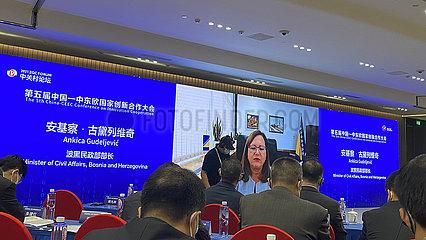 CHINA-BEIJING-ZGC FORUM-CEEC-COOPERATION (CN)
