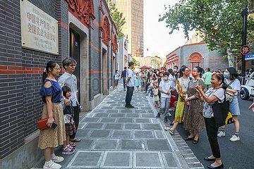 China-Shanghai-Red Tourism-Tourist Route-Sehenswürdigkeiten (CN) China-Shanghai-Red Tourismus-Tourist-Route-Sehenswürdigkeiten (CN)