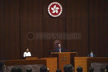 China-Hong-Kong-Carrie-Lam-Richtlinie (CN)